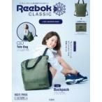 Reebok CLASSIC 2WAY BACKPACK BOOK / 書籍  〔ムック〕
