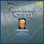 Tchaikovsky チャイコフスキー / 交響曲全集 ヘルベルト・フォン・カラヤン&ベルリン・フィル(3SACD)(シン