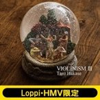 葉加瀬太郎 ハカセタロウ / VIOLINISM III 【Loppi・HMV限定盤】 (2016年ツアーライブDVD付き) 国内盤 〔CD〕