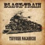 長渕剛 ナガブチツヨシ / BLACK TRAIN 【初回限定盤】 (CD+DVD)  〔CD〕