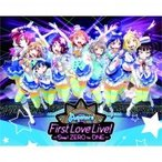 Aqours (ラブライブ!サンシャイン!!) / ラブライブ!サンシャイン!! Aqours First LoveLive! 〜Step! ZERO to ONE〜 Blu-ray Memori