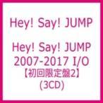 Hey!Say!Jump ヘイセイジャンプ / Hey! Say! JUMP 2007-2017 I / O 【初回限定盤2】(3CD)  〔CD〕