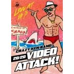 Crazy Ken Band クレイジーケンバンド / 20 / 20 Video Attack! Live at 神戸 CRAZY KEN BAND TOUR 香港的士 2016  〔DVD〕