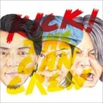 Kick The Can Crew ���å������롼 / KICK! �ڽ������ס�(+DVD)  ��CD��