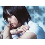 欅坂46 / 真っ白なものは汚したくなる 【Type-A 初回仕様限定盤】(2CD+DVD)  〔CD〕