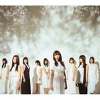 欅坂46 / 真っ白なものは汚したくなる 【Type-B】(2CD+DVD)  〔CD〕