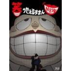 「笑ゥせぇるすまん NEW」 Blu-ray BOX  〔BLU-RAY DISC〕