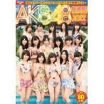 AKB48総選挙!水着サプライズ発表2017 / AKB48  〔ムック〕