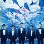 TOKIO е╚енек / епет б┌╜щ▓є╕┬─ъ╚╫б█(+DVD)  б╠CD Maxiб═