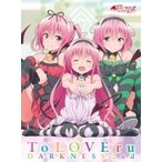 To LOVEる-とらぶる-ダークネス2nd Blu-ray BOX 初回仕様版  〔BLU-RAY DISC〕