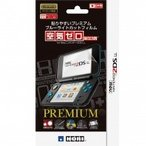 Game Accessory (New Nintendo 2DS LL) / 貼りやすいプレミアム ブルーライトカットフィルム 空気ゼロピタ貼り  〔GAME〕
