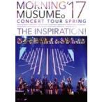 モーニング娘。'17 / モーニング娘。'17 コンサートツアー春 〜THE INSPIRATION!〜  〔DVD〕
