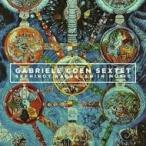 Gabriele Coen / Sephirot:  Kabbalah In Music 輸入盤 〔CD〕