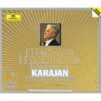 Beethoven ベートーヴェン / 交響曲全集、序曲集 カラヤン&ベルリン・フィル(1980年代)(6CD) 輸