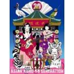 ショッピングASIAN ASIAN KUNG-FU GENERATION (アジカン) / 映像作品集13巻 〜Tour 2016 - 2017 「20th Anniversary Live」 at 日本武道館〜 [Deluxe Edition