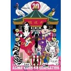 ASIAN KUNG-FU GENERATION (アジカン) / 映像作品集13巻 〜Tour 2016 - 2017 「20th Anniversary Live」 at 日本武道館〜  〔DVD〕