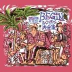 BEGIN ビギン / BEGINシングル大全集 25周年記念盤   〔CD〕