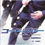 TV サントラ / フジテレビ系ドラマ「コード・ブルー」ドクターヘリ緊急救命 3rd Season オリジナルサウンドト