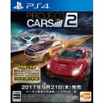 Game Soft (PlayStation 4) / PROJECT CARS 2  〔GAME〕