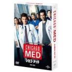 シカゴ・メッド DVD-BOX  〔DVD〕