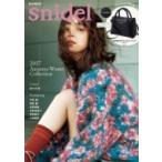 snidel 2017 Autumn / Winter Collection e-MOOK / ブランドムック   〔ムック〕