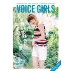 B.L.T.VOICE GIRLS Vol.31 TOKYO NEWS MOOK / B.L.T.編集部 (東京ニュース通信社)  〔ムック〕