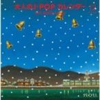 オムニバス(コンピレーション) / 大人のJ-POPカレンダー 365 Radio Songs 12月  〔CD〕
