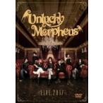 Unlucky Morpheus / LIVE 2017 (DVD)  ��DVD��