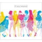 Perfume / If you wanna 【完全生産限定盤】(+DVD)  〔CD Maxi〕