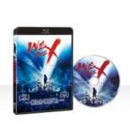 X JAPAN エックスジャパン / WE ARE X Blu-ray スタンダード・エディション  〔BLU-RAY DISC〕