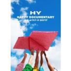 HY エイチワイ / HY HAPPY DOCUMENTARY 〜カメールツアー!! 2017〜  〔DVD〕