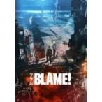 BLAME!【Blu-ray初回限定版】  〔BLU-RAY DISC〕