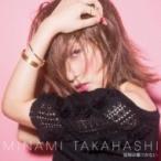 高橋みなみ (AKB48) タカハシミナミ / 孤独は傷つかない 【初回生産限定盤】(+DVD)  〔CD Maxi〕