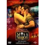 ミス サイゴン 25周年記念公演 in ロンドン  DVD