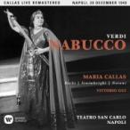 Verdi ベルディ / 『ナブッコ』全曲 グイ&サン・カルロ劇場、マリア・カラス、ジーノ・ベッキ、他(1949 モ