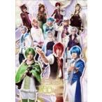 舞台『夢王国と眠れる100人の王子様〜Prince Theater〜』  〔BLU-RAY DISC〕