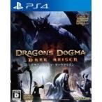 Game Soft (PlayStation 4) / ドラゴンズドグマ:  ダークアリズン  〔GAME〕