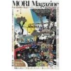 MORI Magazine / 森博嗣 モリヒロシ  〔本〕