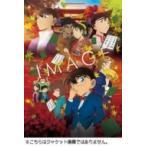 劇場版名探偵コナン から紅の恋歌  DVD   初回限定特別盤