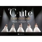 ℃-ute (Cute) キュート / ℃-ute ラストコンサート in さいたまスーパーアリーナ 〜Thank you team℃-ute〜 (2DVD)  〔DVD〕