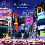 Do As Infinity ドゥーアズインフィニティ / To Know You  〔CD Maxi〕