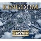 SPYAIR スパイエアー / KINGDOM 【初回生産限定盤A】(+DVD)  〔CD〕