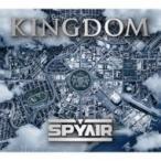 SPYAIR スパイエアー / KINGDOM 【初回生産限定盤B】(2CD)  〔CD〕