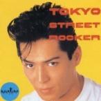 東京ストリートロッカー CD TKCA-74558