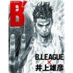B′(ビー・ダッシュ) B.LEAGUE × 井上雄彦 / 週刊朝日編集部  〔ムック〕