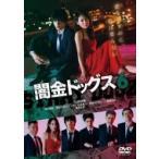 闇金ドッグス6  〔DVD〕