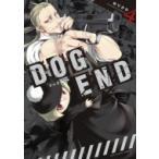 Dog End 4 裏少年サンデーコミックス / ゆりかわ  〔コミック〕
