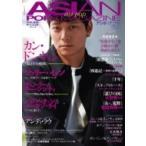 ASIAN POPS MAGAZINE 129号 / ASIAN POPS MAGAZINE編集部  〔雑誌〕