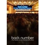 back number バックナンバー / All Our Yesterdays Tour 2017 at SAITAMA SUPER ARENA  〔DVD〕