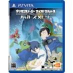 Game Soft (PlayStation Vita) / 【PS Vita】デジモンストーリー サイバースルゥース ハッカーズメモリー 通常版  〔GAME